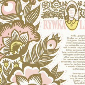 """Detail of """"Common Threads"""" Dead Feminist broadside by Chandler O'Leary and Jessica Spring"""